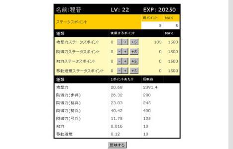 cap20101218_7.jpg
