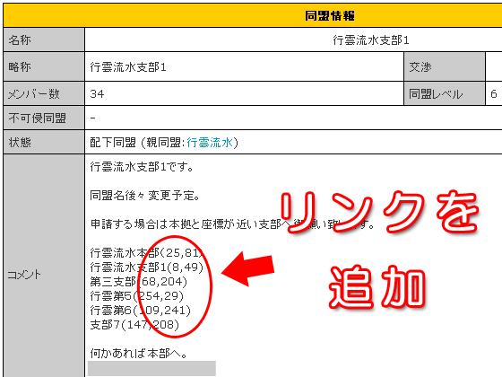 cap_20101222_2.png