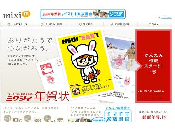 cap_20101227_1.jpg