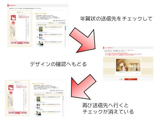 cap_20101227_2.jpg
