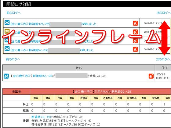 cap_20110113_1.png