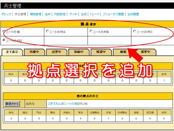 cap_20110113_2.png