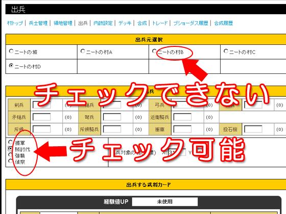 cap_20110113_3.png