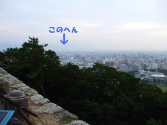 松山城より