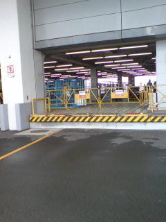 羽田空港貨物エリア
