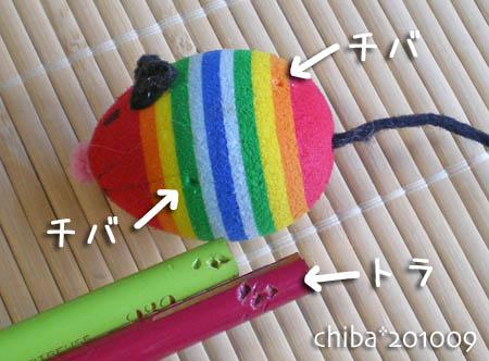 chiba10-09-116.jpg