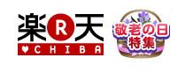 ichiba-2.jpg