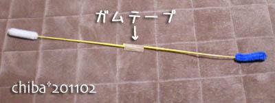 jarashi-3.jpg