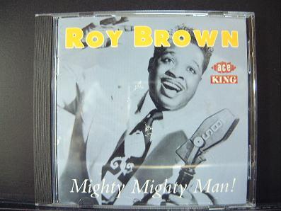 ロイ ブラウン