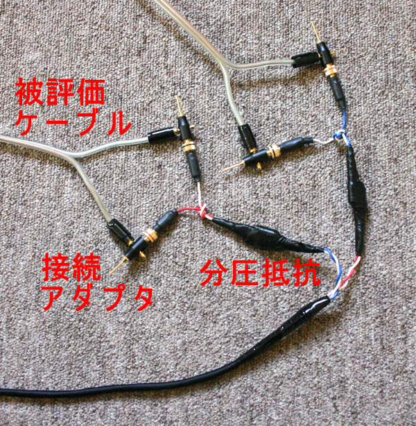 cable-7.jpg