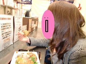 11_20100222020203.jpg