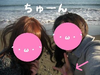 7_20100116193529.jpg