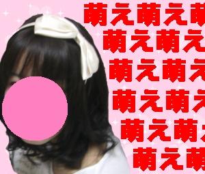 8_20100202221220.jpg