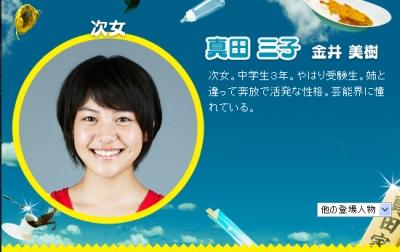 9_20111113191002.jpg