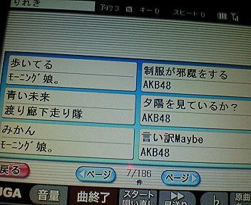 NEC_0383.jpg