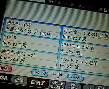 NEC_0384.jpg