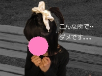 a_20100328212111.jpg
