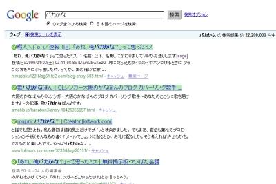 blog2_20100119024129.jpg