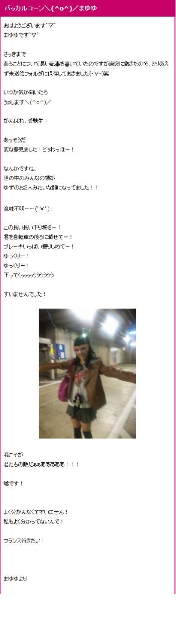 blog_20100118180716.jpg