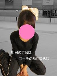 d_20100328212631.jpg