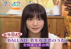gaki_20090813190215.jpg