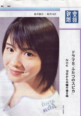 nanami_20090811194355.jpg