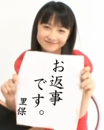riho_20110820221823.jpg