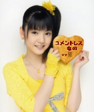 sayu_20091111211134.jpg