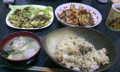 2月17日今日の晩御飯。