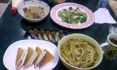 2月19日今日の晩御飯。