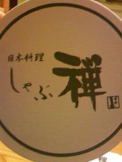 090319_2004~01