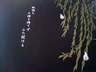 20090328112810
