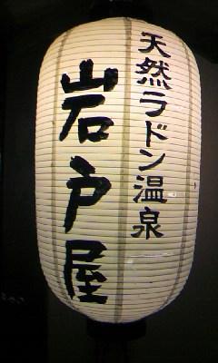 090425_2009~02