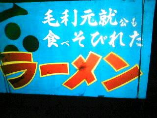 090620_2002~010001