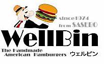 wellBin.jpg