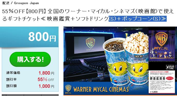 ScreenClip_20110512162014.png