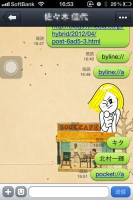 fc2blog_20120418165843483.jpg