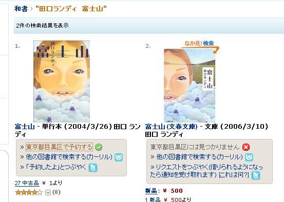 screen_20100518084327.jpg