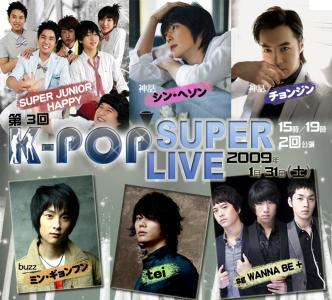 K-POPスーパーライブ
