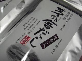 2011_0124tokio0046b.jpg