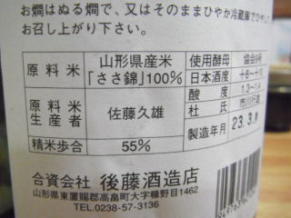 2011_0410su0010.jpg