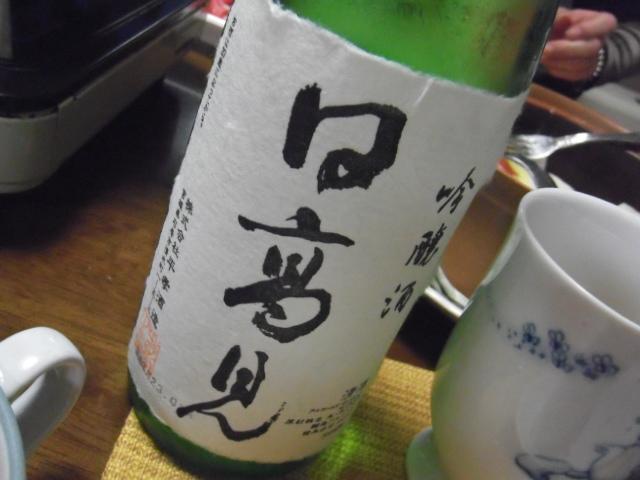 2011_0505chiwa0011.jpg