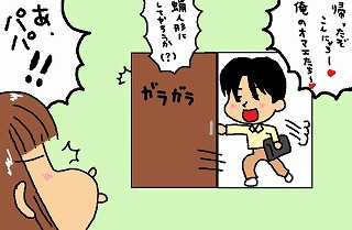 聖鬼魔Ⅱ~(?)