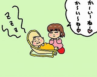 可愛いねぇ(●^o^●)
