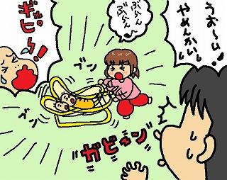 ぴぎゃ~!!