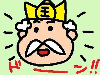 王さまって…(;一_一)