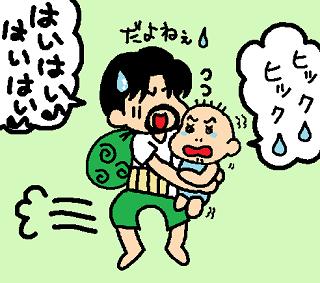 だよねぇ(;一_一)