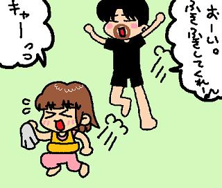 ふくふきして~♪