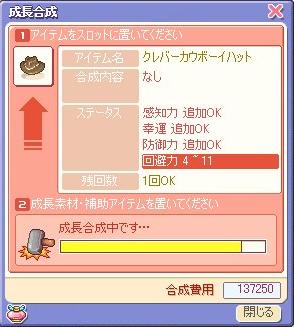 71×2×2×3=最高値!!!