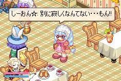 しーちゃんカワイス(゚∀゚*)